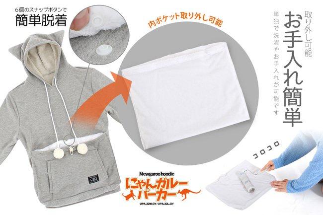 Casaco-com-bolso-especial-para-carregar-gatos (2)